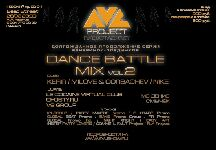 DANCE BATTLE MIX